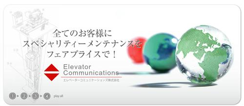 の求人詳細  NEW  求人掲載期間:2013/11/11~2013/12/09 07:00