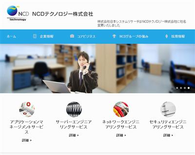 nic5_33